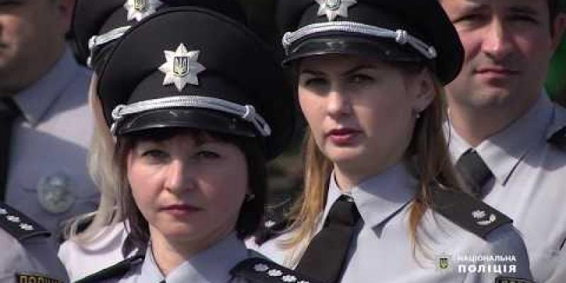 Вбудована мініатюра для Поліція запрошує на роботу.