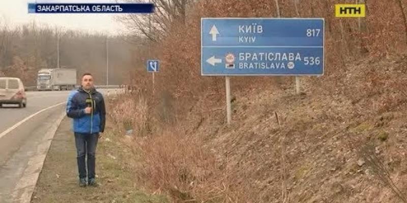 Вбудована мініатюра для «В поисках лучшей жизни и высокой зарплаты украинцы массово бегут за границу»