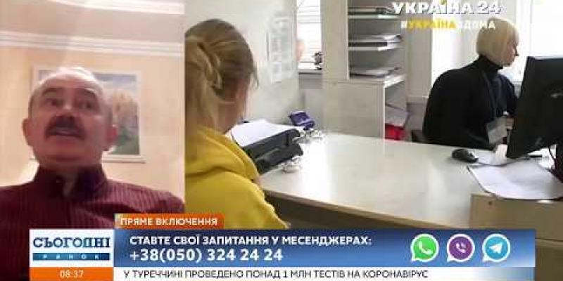 Вбудована мініатюра для Юрій Фущич, директор Закарпатського ОЦЗ