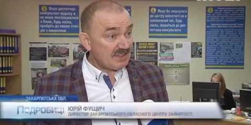 Вбудована мініатюра для З України масово виїжджають за кордон спеціалисти